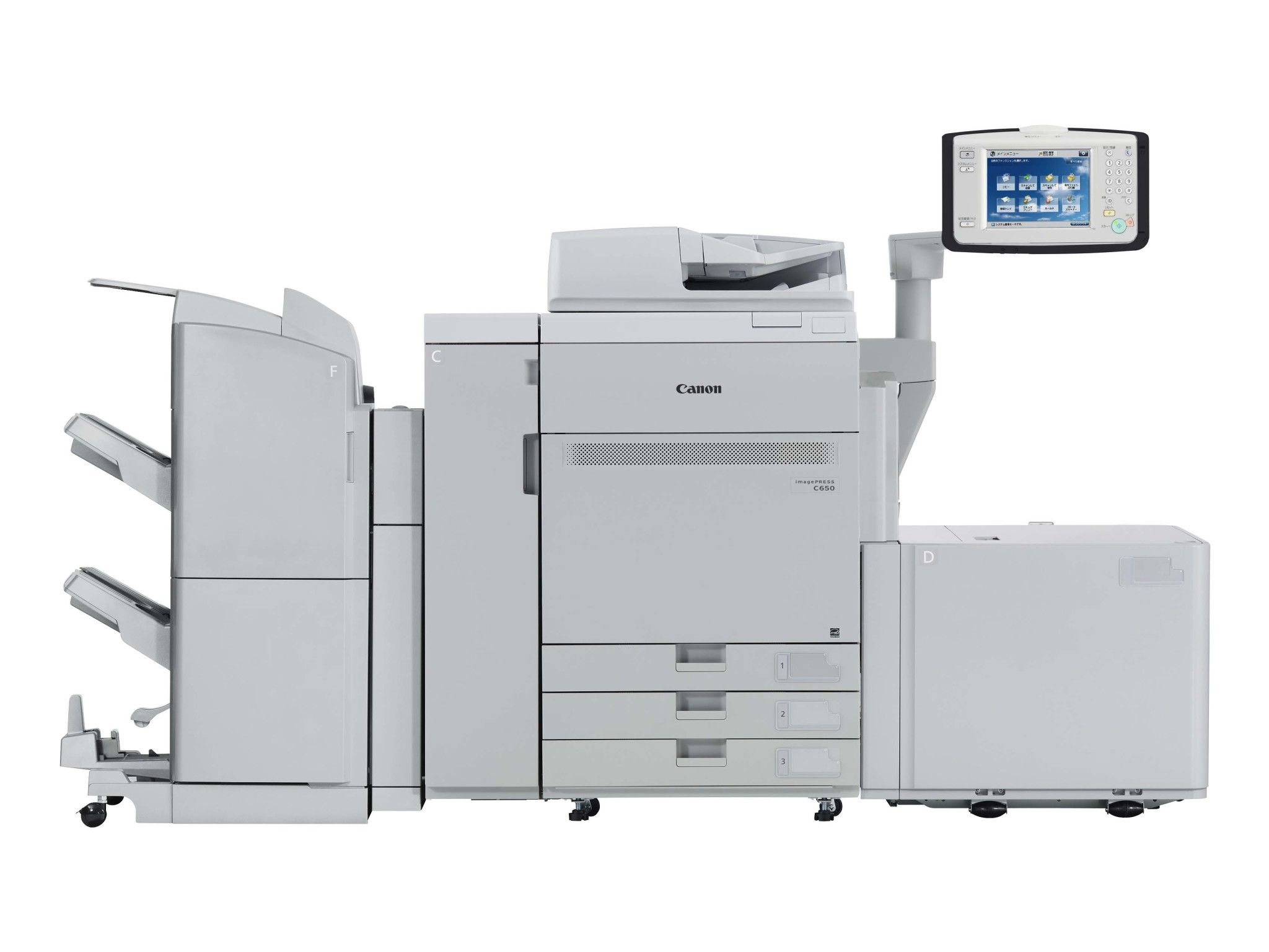 Canon Image Press A G Group Photocopiers